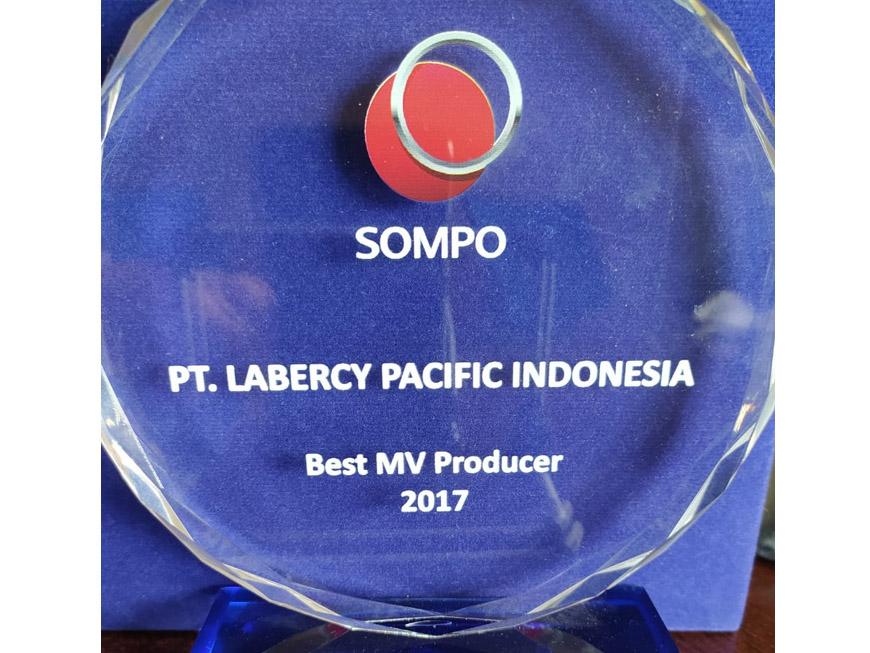 Sompo Best MV Producer 2017